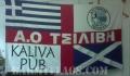 KALIVA-PUB